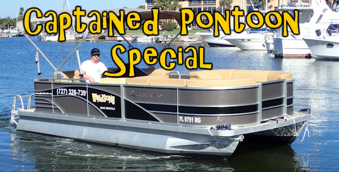 Captained Pontoon Boat